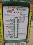 NTGMB 113 info 20150221