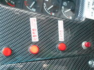 SC6878 warning light