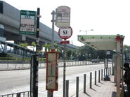 Tin Shing Court Ping Ha Road E1