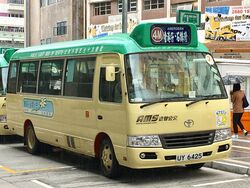 UY6425(19 seats) Hong Kong Island 4M 10-08-2017