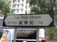 YukWah Sign