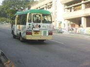 Cheung Hang GMB stop 1