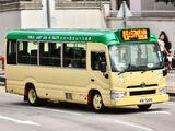 九龍專綫小巴37M線