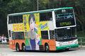 NWFB 680X 5071 KE7090