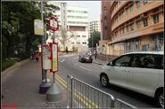 Nam Ming House 20140103