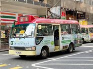 PC1625 To Kwa Wan to Mong Kok 15-05-2020