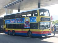 884 Airport Terminal 1 to Airport(Ground Transportation Centre) Shuttle Bus 08-01-2020