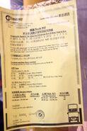 CTBN40 2012NY
