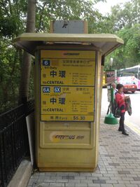 CTB Repulse Bay bus stop