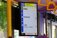 Dynamic Bus Stop Display Panel LECIP coming stop ETA route 201804