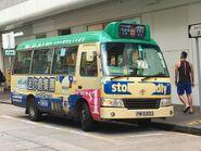 PM5933 Hong Kong Island 27 12-09-2018