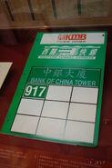 TsimShaTsui-HistoryMuseum-KMB-4786