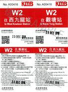 W2 round-trip tickets 201809