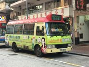 FG3116 To Kwa Wan to Castle Peak Road 06-09-2019