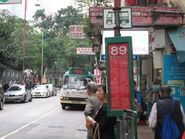 Hoi Pui Street 5
