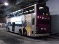 KMB14 ATR60 Yautong2