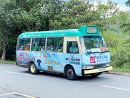 MA9178 New Territories 56K leave Luk Keng 13-07-2020
