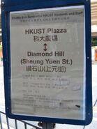 PlazaHollywood HKUST sign 20170930