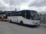 RA6295 Wan Chai to Huanggang(Kwoon Chung)