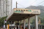 Siu Pong Court 2