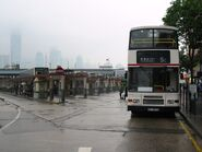 TST Star Ferry 7