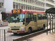 UJ179 Wan Chai to Tsuen Wan 19-03-2019
