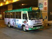 VX7857 Hong Kong Island 1 08-04-2019
