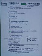 25M(S) Route info