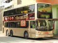 45 ATS123 KM5040