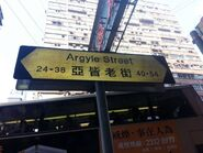 Argyle Street Sign
