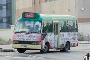 FT110-112M