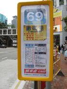 HKGMB 69 info May13
