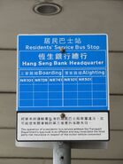 HangSengBankHeadquarter post 20180219