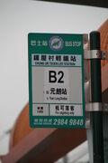 LR Chung Uk Tsuen-3