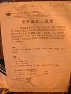NLB 38X Launch notice 2