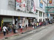 Yuen Long Police Station 3