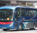 機場快綫穿梭巴士K2綫