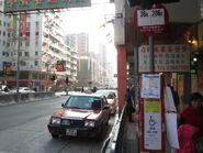 Fuk Wa Street Yen Chow Street 4a