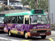 HKGMB 28 LZ8527