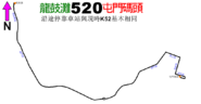 KCR520RtMap