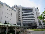 Kowloon Hospital2 20180430