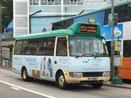 MX3667 Hong Kong Island 63A 26-05-2017