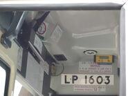 NLB MN55 報站系統