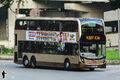 UD5851-43B