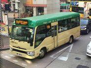 WH9513 Hong Kong Island 51S 16-11-2019