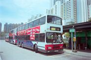 223 K16(MTR)