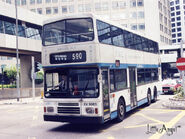 CMB590-2