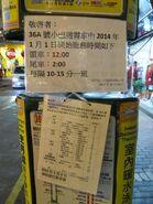 HKGMB 36-37-38 fare adjustment notice Jan14