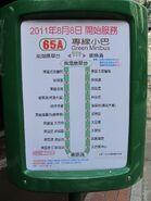 HKGMB 65A pigpaper Aug11