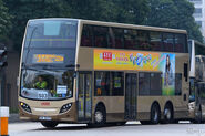 KMB 225R ATENU318 SW5099
